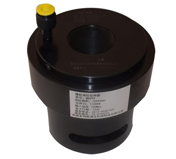 螺栓液压拉伸器
